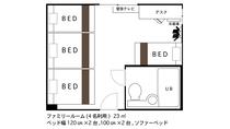 ◇ファミリールーム◇ 間取り図(4名利用時)