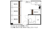 ◇ファミリールーム◇ 間取り図(6名利用時)