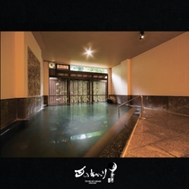 会津東山温泉「月のあかり」大浴場のイメージ