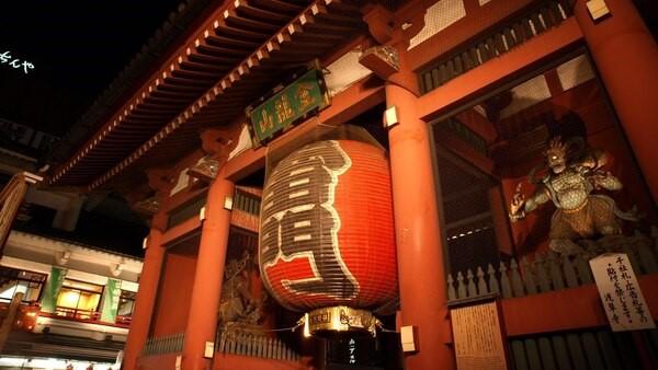 【浅草寺】 大門駅(都営浅草線約15分)A4出口より徒歩約10分