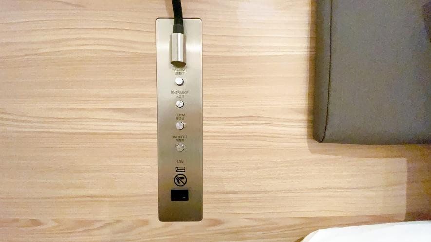 【ベッドボード】 USBコードで充電可能です。