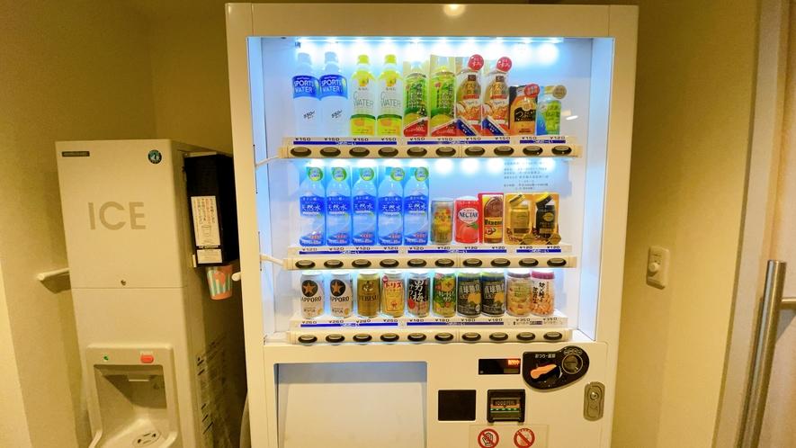 【2階 製氷機&自動販売機】