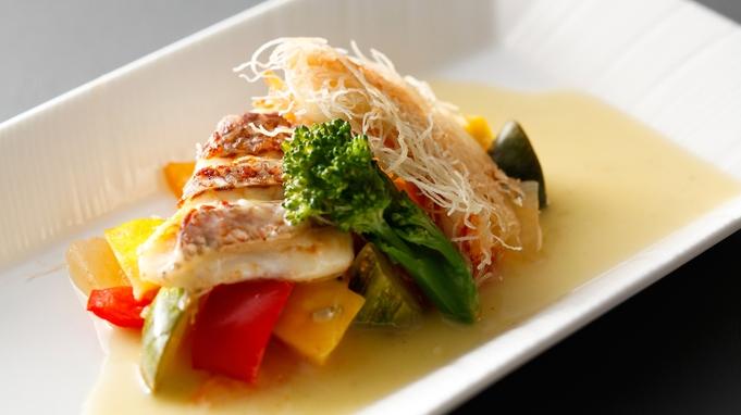 フレンチと和食で愉しむ和洋カジュアルディナープラン(地産ダイニング みまさかキッチン)