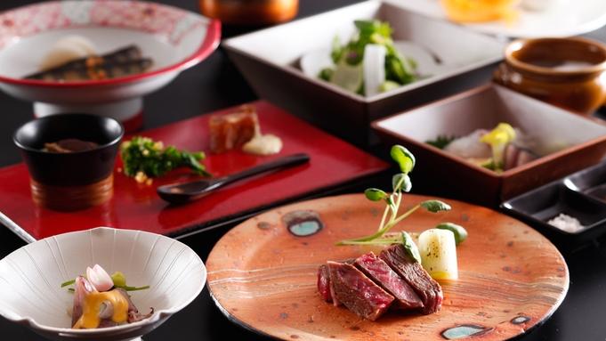 ご当地牛ステーキ懐石ディナープラン(シェフズダイニング 咲楽)【津山へ来んちゃい!】