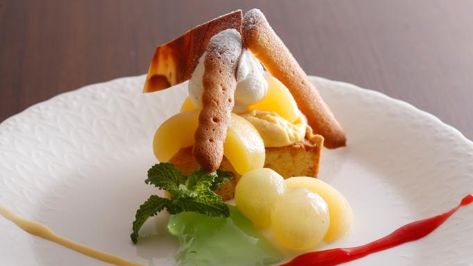 フルーツ王国・岡山の旬のホテルメイドスイーツ付レディースプラン(朝食付)
