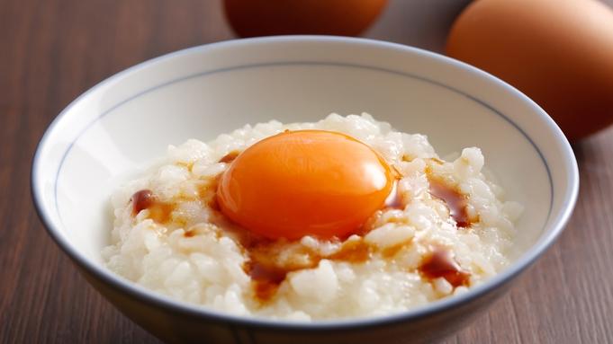 【平日限定プラン】''みまさかキッチン''地産地消の朝食ブッフェ付ステイ