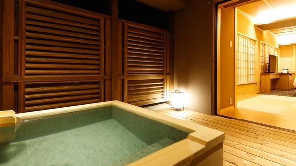 【特別フロア 湯楼】専有露天風呂テラス付和洋室B