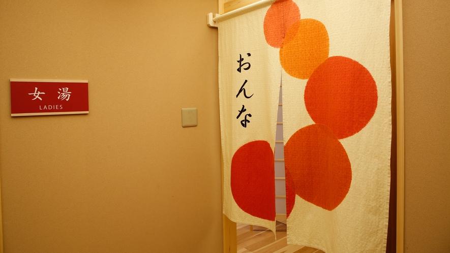 【津山温泉・城見SPA】入り口には地元染織家の暖簾をあしらいました(一例)
