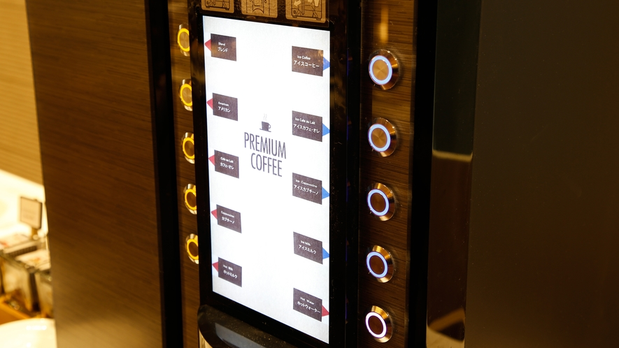 【朝食ブッフェ】9種から選べるカフェマシーン。