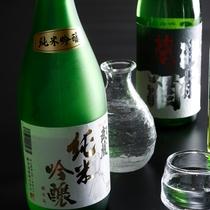 """【シェフズダイニング""""咲楽""""】地元の日本酒も各種取り揃えました"""