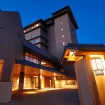 ザ・シロヤマテラス津山別邸 2019年2月27日開業
