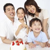 定員8名・家族で賑やかに宿泊するのにも最適です。