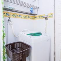 バスルーム内に洗濯機をご用意