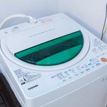 洗濯機を便利にご活用下さい