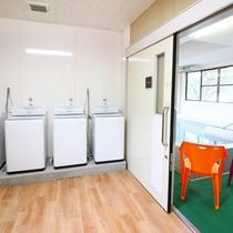 【別館】洗濯もできます♪合宿などに喜ばれています