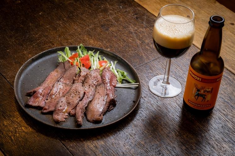 鹿肉料理、いろいろございます。西粟倉ご当地のヒノキビールがおすすめ。