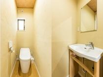 和室1〜4人部屋(バス無し・トイレ有)トイレ
