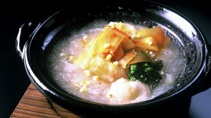 【京料理】四条「木乃婦」でいただく季節の会席コース 〜2食付〜