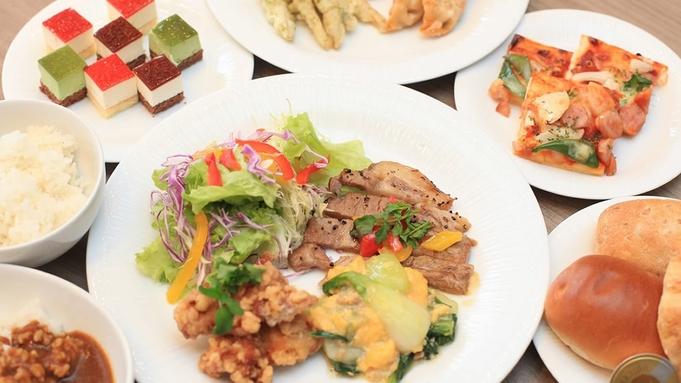 【朝の飛行機・新幹線でご到着の方へ】7時イン&翌13時アウトの最大30時間ステイ-選べる食事付-