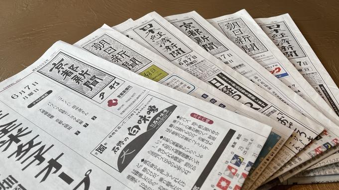 【週末限定】10時チェックイン&12時チェックアウトでのんびりステイ★ダブル特典付