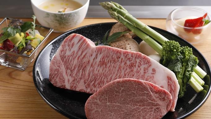 【鉄板焼】「モーリヤ祇園」のA5極上厳選牛コース 〜2食付〜