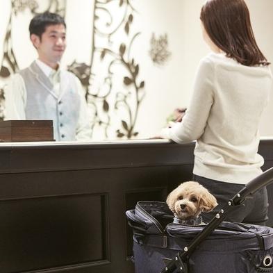 【夏旅セール】《愛犬とお泊り♪》★全室《天然温泉》露天風呂付客室★ルシアンルーム[基本1泊2食]