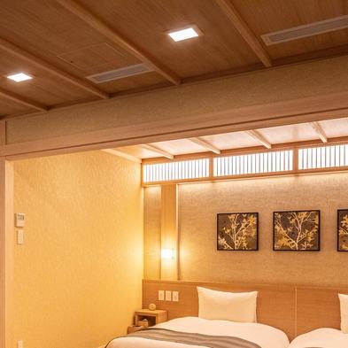 【特別和洋室】広さ91㎡の贅沢な空間でゆったりとした『和』の寛ぎを[基本1泊2食]