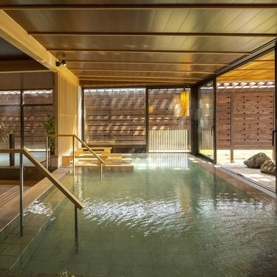 【1泊素泊り】チェックイン15時〜で湯ったり滞在★客室露天風呂に大浴場、3種の異なる貸切風呂も無料♪