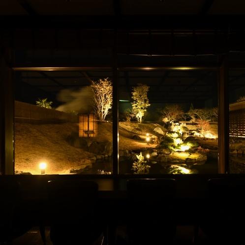 【Bar】ナイトバー 季楽