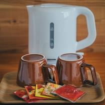 お部屋にはケトルとカップが備え付けられています。フロントでお好きなお茶をお選びください。