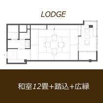 【LODGE】和室12畳レイクビュー 平面図