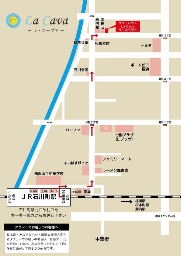 JR京浜東北線・根岸線 石川町駅 北口より