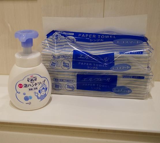 石鹸と紙製お手拭き