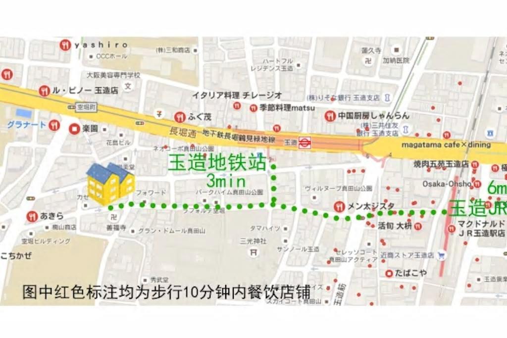 最寄りの駅からの地図