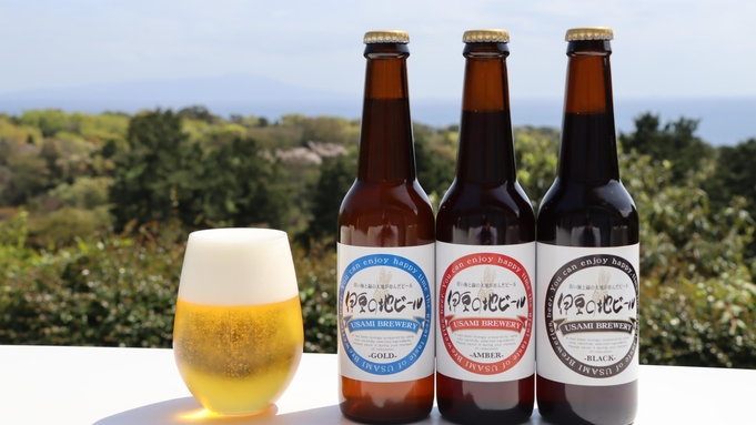 シュワっと冷たいビールで乾杯!伊豆の地ビール付!【相模湾鮮魚&国産牛】スタンダード本格フレンチ