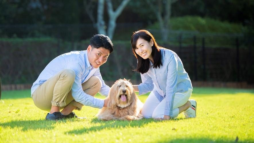 愛犬とのコミュニケーションをお楽しみください。