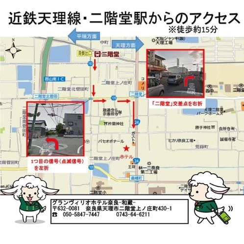 ■近鉄二階堂駅から徒歩でお越しのお客様用 ご案内地図■ 二階堂駅南側出口より当館まで徒歩約15分です