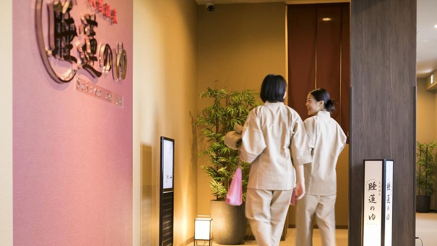<天然温泉 睡蓮(すいれん)の湯>入り口 中には男女別にて内湯・半露天風呂がございます。