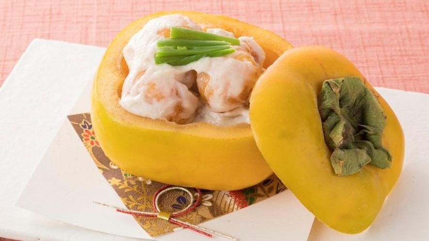 <レストラン「四季の蔵」>【一品料理】 五條柿を使った柿の白和え 柿釜盛り