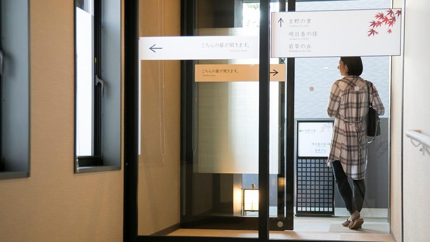 <渡り廊下>本館から別館へは自動ドアを潜り、移動いただきます。