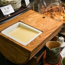 <朝食>手作り豆腐
