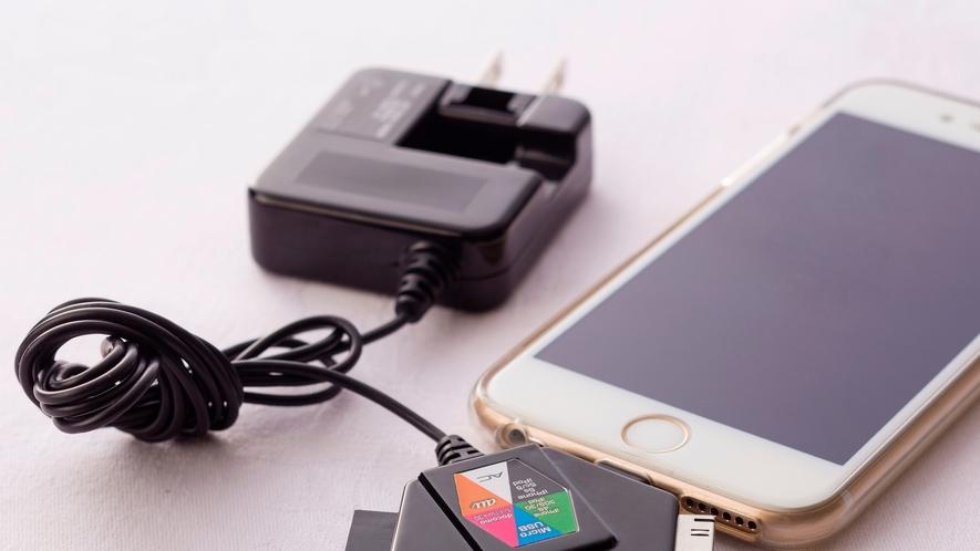 <客室設備>マルチ携帯充電器