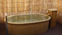*【六の湯】3階の奥にある露天風呂タイプの六の湯。
