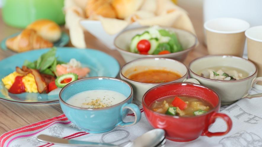 ~心と身体がよろこぶ9種類のSOUP朝食~