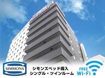 ◆ホテルリブマックス福山駅前 外観◆