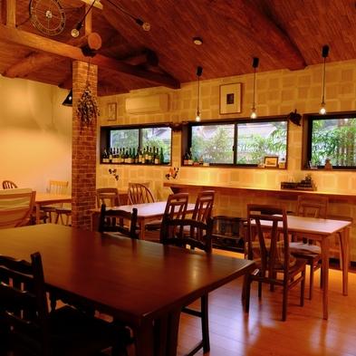 【1泊2食】鳥取・三朝の田舎料理と温泉を満喫するプラン