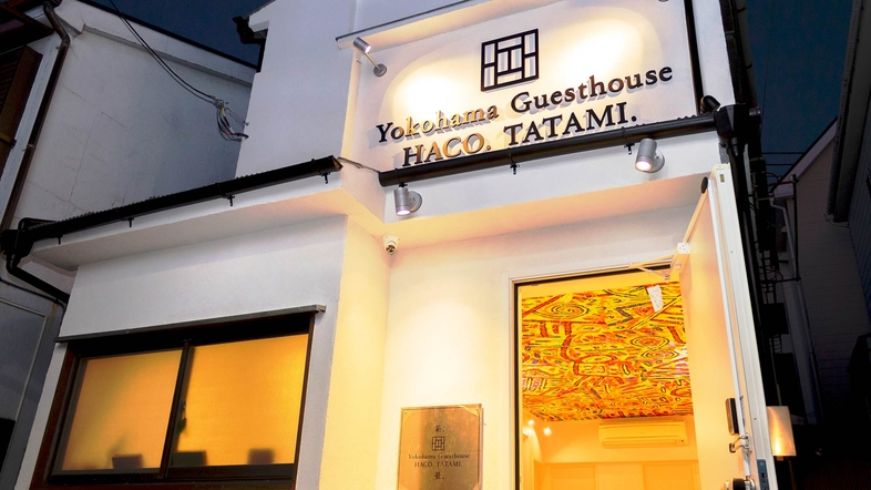 Yokohama Guesthouse HACO.TATAMI.