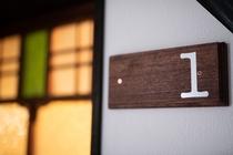1号室入り口