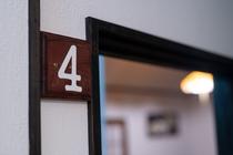 4号室入り口