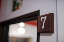 7号室入り口